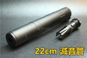 【翔準軍品AOG】M4滅音管 22公分 逆14牙 M4 AK G36 電動槍 瓦斯槍 PBD0502BK