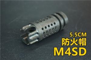 【翔準軍品AOG】M4SD II 2代 防火帽 鋼製 逆14牙 -14mm ccw 5KU-192