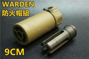【翔準軍品AOG】 WARDEN 9cm 鋼製 音叉防火帽 鋁合金 CNC 滅音管 逆14牙 5KU-217-B