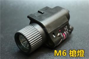 【翔準軍品AOG】  M6 LED戰術槍燈+外紅點  USP P226 M9A1 HK45  B03031