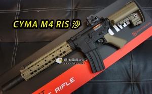 【翔準軍品AOG】CYMA M4 RIS沙色 實戰版 握把 突擊步槍 電動槍 生存 野戰 單連發 DA-CM631TAN