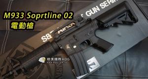 【翔準軍品AOG】S&T M933 G2 實戰版 握把 突擊步槍 電動槍 生存 野戰 單連發 DA-AEG261BK