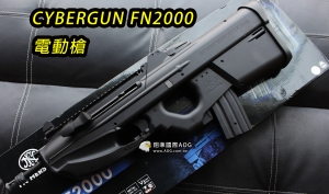 【翔準軍品AOG】CYBERGUN FN2000 實戰版 握把 突擊步槍 電動槍 生存 野戰 單連發 D-05-40