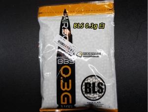 【翔準軍品AOG】BLS 0.3 BB彈 瓦斯槍 電動槍 手槍 精密彈 生存遊戲 周邊配件 1KG Y1-007