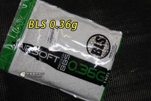 【翔準軍品AOG】BLS 0.36 BB彈 瓦斯槍 電動槍 手槍 精密彈 生存遊戲 周邊配件 1KG Y1-009-1
