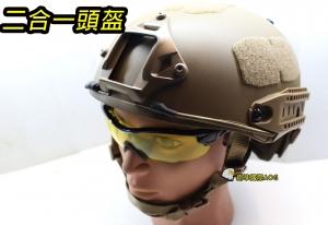 【翔準軍品AOG】二合一頭盔 面具 護具 角色扮演 電影 戰術 裝備 E0120JB