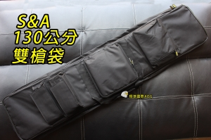 【翔準軍品AOG】S&A 130公分 強化 雙層槍袋 長槍 手槍 瓦斯 彈匣 零件 包包 P0155D
