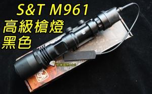 【翔準軍品AOG】S&T M961高級槍燈(黑)  槍燈 寬軌夾具 老鼠尾 強光 電動槍 瓦斯槍 後座力槍 DA-STFLM961