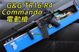 【翔準國際AOG】G&G TR16 R4 Commando AEG 實戰版 M4電動槍 怪怪 EBB