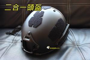 【翔準軍品AOG】二合一頭盔 面具 護具 角色扮演 電影 戰術 裝備 E0120JA
