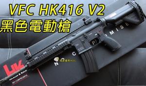 【翔準軍品AOG】【VFC】Umarex HK416 V2 海軍托 魚骨版 電動槍 狙擊槍 黑色 VF1-LHK416-BK83