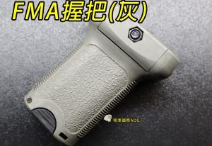 【翔準軍品AOG】FMA 灰色握把 AK M4 G36 瓦斯槍 電動槍 TB1069FG