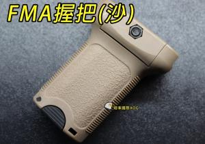 【翔準軍品AOG】FMA 沙色握把 AK M4 G36 瓦斯槍 電動槍 TB1069DE