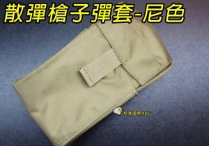【翔準軍品AOG】散彈槍(子彈套 尼 )可以裝散彈槍子彈 CO2 鋼瓶 模組 可以裝原子筆  X0-59-03B
