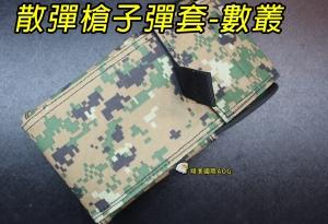 【翔準軍品AOG】散彈槍(子彈套) 數叢 可以裝散彈槍子彈 CO2 鋼瓶 模組 可以裝原子筆 X0-59-03D