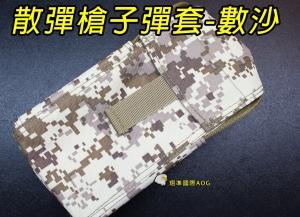 【翔準軍品AOG】散彈槍(子彈套) 數沙 可以裝散彈槍子彈 CO2 鋼瓶 模組 可以裝原子筆 X0-59-03H