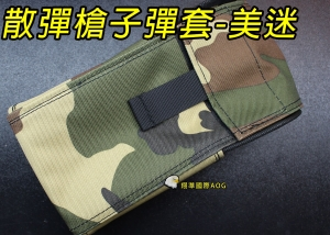 【翔準軍品AOG】散彈槍(子彈套) 美迷 可以裝散彈槍子彈 CO2 鋼瓶 模組 可以裝原子筆 X0-59-03G