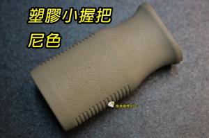 【翔準軍品AOG】塑膠小握把 FOR KEYMOD (尼) AK M4 G36 瓦斯槍 電動槍 C0226GEB