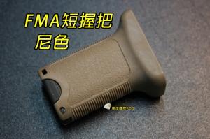 【翔準軍品AOG】FMA 沙色短握把 AK M4 G36 瓦斯槍 電動槍 TB1108-DE