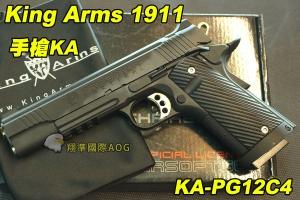 【翔準軍品AOG】【手槍KA】1911 金屬瓦斯槍 彈夾 金屬 瓦斯槍 手槍 生存 野戰 KA-PG12C4
