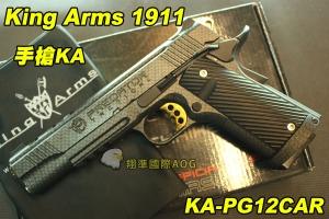 【翔準軍品AOG】【手槍KA】1911 金屬瓦斯槍 彈夾 金屬 瓦斯槍 手槍 生存 野戰 KA-PG12CAR