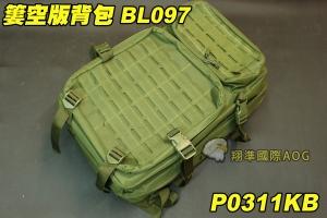 【翔準軍品AOG】簍空版背包 BL097 綠 後背包 雙肩包 背囊 旅行包 登山包 運動 遠行 molle 野營 露營 P0311KB