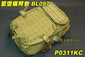 【翔準軍品AOG】簍空版背包 BL097 尼 後背包 雙肩包 背囊 旅行包 登山包 運動 遠行 molle 野營 露營 P0311KC