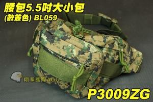 【翔準軍品AOG】腰包5.5吋 大小包(數叢色)BL059 腰包 隨身包 包包 雜物包 手機包 錢包 背包 手提包 P3009ZG