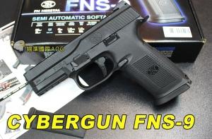 【送台灣製造槍盒&恐龍瓦斯x2】【CYBERGUN】FNS-9 原廠授權正 瓦斯槍 彈夾 金屬 瓦斯槍 手槍 生存 野戰 D-09AA