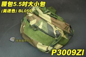 【翔準軍品AOG】腰包5.5吋 大小包(美迷色)BL059 腰包 隨身包 包包 雜物包 手機包 錢包 背包 手提包 P3009ZI