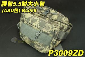 【翔準軍品AOG】腰包5.5吋 大小包(ACU色)BL059 腰包 隨身包 包包 雜物包 手機包 錢包 背包 手提包 P3009ZD