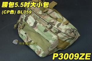 【翔準軍品AOG】腰包5.5吋 大小包(CP色)BL059 腰包 隨身包 包包 雜物包 手機包 錢包 背包 手提包 P3009ZE