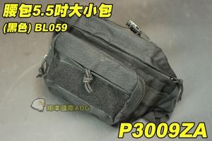 【翔準軍品AOG】腰包5.5吋 大小包(黑色)BL059 腰包 隨身包 包包 雜物包 手機包 錢包 背包 手提包 P3009ZA