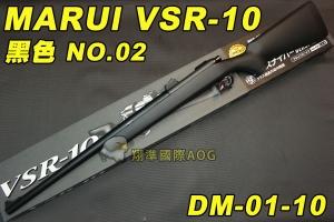 【翔準國際AOG】日本馬牌 MARUI VSR-10 (黑色)NO.02 手拉空氣狙擊槍,手拉空氣槍 DM-01-10