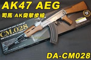 【翔準軍品AOG】CYMA AK47 AGE 司馬 AK 半金屬 電動槍 握把 突擊步槍 電動槍 生存 野戰 DA-CM028