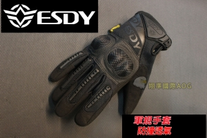 【翔準軍品AOG】 ESDY 全指雙奶手套 熊貓款(黑) 軍規 戰術手套 健身 射擊 登山 騎車 防BB彈 X1-5-9A