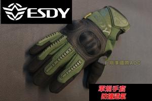 【翔準軍品AOG】 ESDY 全指雙奶手套 熊貓款(綠) 軍規 戰術手套 健身 射擊 登山 騎車 防BB彈 X1-5-9C
