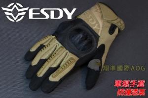 【翔準軍品AOG】 ESDY 全指雙奶手套 熊貓款(沙) 軍規 戰術手套 健身 射擊 登山 騎車 防BB彈 X1-5-9B