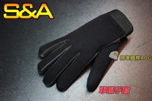 【翔準軍品AOG】S&A(空軍款)全指手套(黑)(5000 不耐火款式)戰術可觸屏 SNA7HA