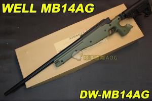 【翔準軍品AOG】WELL MB14AG  綠色 狙擊槍 手拉 空氣槍 BB 彈玩具 槍 DW-01-MB14AG