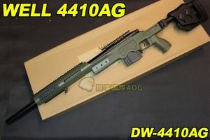 【翔準軍品AOG】WELL 4410AG 綠色 狙擊槍 手拉 空氣槍 BB 彈玩具 槍 DW-01-4410AG