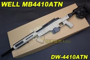 【翔準軍品AOG】WELL 4410ATN 沙色 狙擊槍 手拉 空氣槍 BB 彈玩具 槍 DW-01-4410ATN
