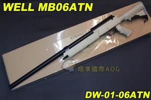 【翔準軍品AOG】WELL MB06ATN 沙色 狙擊槍 手拉 空氣槍 BB 彈玩具 槍 DW-MB06ATN