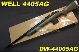 【翔準軍品AOG】WELL 4405AG 綠色 狙擊槍 手拉 空氣槍 BB 彈玩具 槍 DW-44005AG