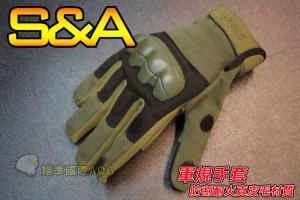 【翔準軍品AOG】S&A 全指手套三角(綠)4000 食/拇指可變半指   耐割耐火 軍規 戰術手套 健身 射擊 登山 騎車 防BB彈 SNA7CJ