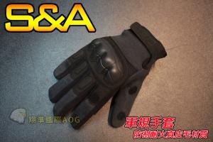 【翔準軍品AOG】S&A 全指手套三角(黑)4000 食/拇指可變半指 耐割耐火 軍規 戰術手套 健身 射擊 登山 騎車 防BB彈 SNA7CC
