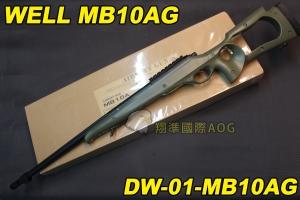 【翔準軍品AOG】WELL MB10AG 綠色 狙擊槍 手拉 空氣槍 BB 彈玩具 槍 DW-01-MB10AG