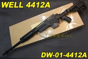【翔準軍品AOG】WELL 4412A 黑色 狙擊槍 手拉 空氣槍 BB彈玩具槍 DW-01-4412A