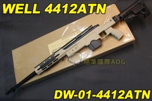 【翔準軍品AOG】WELL 4412ATN 沙色 狙擊槍 手拉 空氣槍 BB彈玩具槍 DW-01-4412ATN