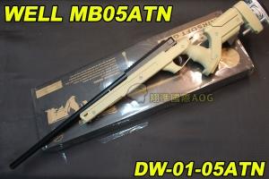 【翔準軍品AOG】WELL MB05ATN 沙色 狙擊槍 手拉 空氣槍 BB彈玩具槍 DW-01-05ATN